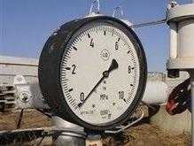 Грузия собирается добывать нефть и газ