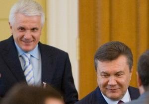 Литвин приготовил Януковичу подарок