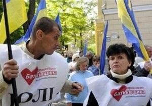 Опрос: Рейтинг Партии регионов в полтора раза выше, чем у Батьківщини