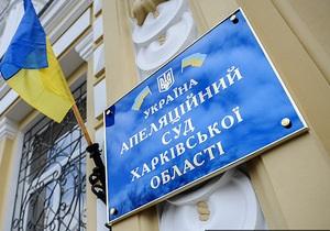 Суд не удовлетворил апелляцию Авакова