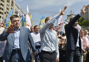 Донецк может встретить оппозицию, мобилизовав на митинг студентов