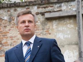 Наливайченко заявил, что СБУ не должна проверять диплом Кислинского