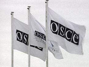 ОБСЕ сравнит права украинцев в России и русских в Украине