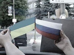 НИ: Любить по-украински