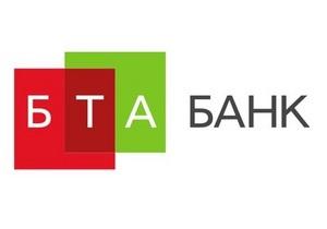 Состоялось годовое собрание акционеров ПАО  БТА БАНК