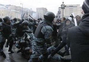 Московская милиция отпустила всех задержанных за беспорядки в центре города