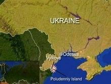 Авиакатастрофа Ми - 8: погибшие идентифицированы