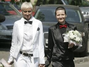 Тверской суд Москвы рассмотрит требование лесбийской пары признать их брак