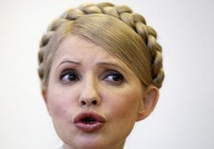 Тимошенко: Украинцы заслуживают лучшей участи