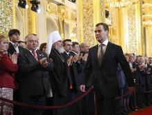 Фотогалерея: Медведев. Пост принял