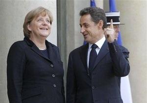 Источник: Еврозона согласилась увеличить ресурсы МВФ на 150 млрд евро
