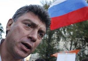 Против Бориса Немцова возбудили уголовное дело