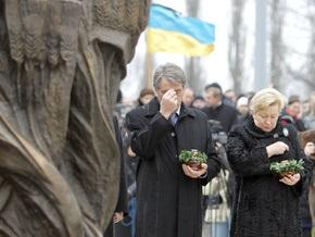 Ющенко открыл в Киевской области памятник жертвам Голодомора