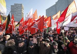 Российские оппозиционеры назначили Марш миллиона на 6 мая