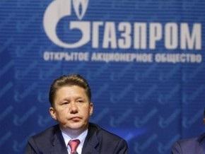Газпром сомневается, что Украина сможет расплатиться за газ в 2010 году