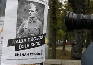 Волынские регионалы требуют признать ОУН-УПА стороной, воюющей за украинское государство