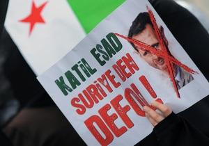 Оппозиция Сирии отвергла новый план урегулирования кризиса