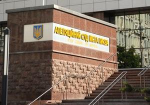 Началось заседание Апелляционного суда. Тимошенко в зале нет