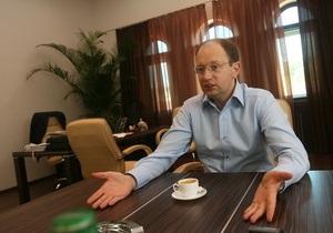 Яценюк предложил переименовать Партию регионов в Единую Украину