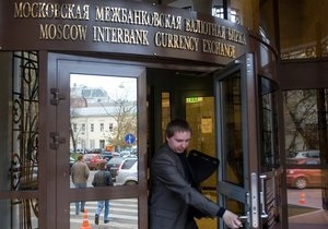 Фондовые индексы России установили недельный рекорд падения