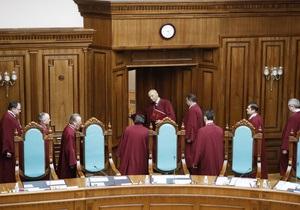 Оппозиция предложила ликвидировать КС, который сегодня возглавил уроженец Енакиево
