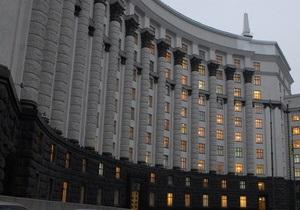 Азаров увеличил количество работников Секретариата Кабмина