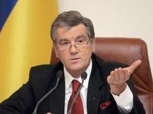 Ющенко предлагает вообще ликвидировать ТПУ