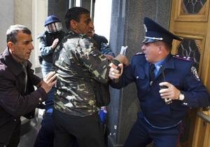 Фотогалерея: Штурм Рады. Афганцы подрались с милицией у входа в парламент