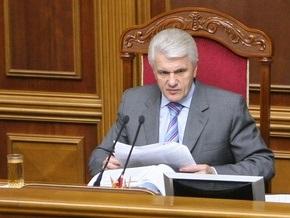 Литвин призвал Тимошенко и Януковича признать, что они согласовали Конституцию
