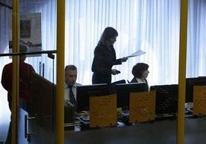 Украинские фондовые инвесторы ожидают статистику из США
