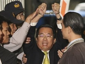 Бывший президент Тайваня приговорен к пожизненному заключению