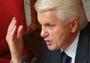Литвин назвал блокирование Рады  конвульсиями  оппозиции