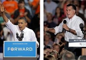 Ромни подготовил победную речь. Обама готовит два варианта выступления