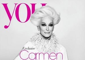 Обложку YOU Magazine украсила 82-летняя модель