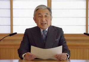 Операция на сердце императора Японии прошла успешно