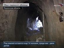 Пещеру в Пензенской области покинула женщина с детьми