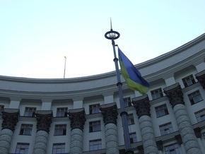 Транспортники Киева пикетировали Кабмин