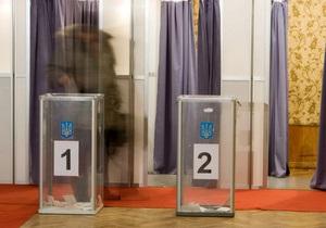 Местные выборы в Украине состоятся 31 октября