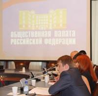 Общественная Палата РФ подвела итоги интернет-конференции по энергоэффективности.