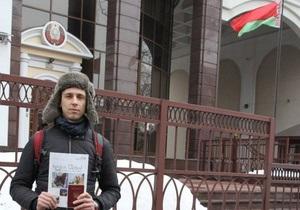 Украинского журналиста без объяснений не пустили в Беларусь