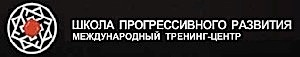 В Киеве пройдет мастер-класс  Жесткие переговоры: манипуляция и защита