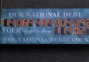 Долговые бумаги США лишили инвесторов $300 миллиардов - гособлигации США - рынок облигаций