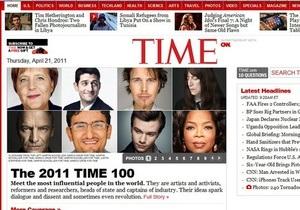 Time опубликовал список самых влиятельных людей мира