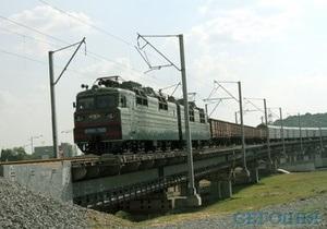 В Киеве открыли железнодорожный мост над Выдубичами
