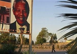 Экс-президент ЮАР Нельсон Мандела в критическом состоянии