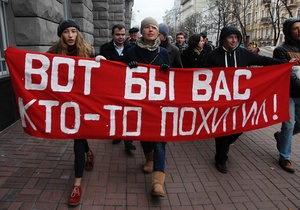 Киевская милиция отказалась возбуждать уголовное дело по факту исчезновения Развозжаева