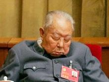 В Китае умер преемник Мао Цзэдуна