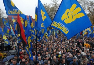 ВО Свобода - группировки - армия - Депутат от Свободы заверил, что у партии нет военизированных группировок