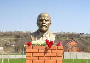 Жители Запорожской области отметили день рождения Ленина установкой памятника