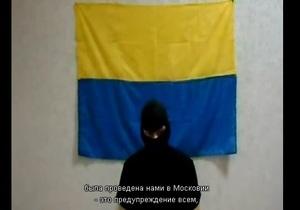Автономные националисты взяли на себя ответственность за нападение на редакцию МК